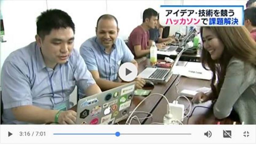 日本當地媒體電視報導智囊團在日本九州福岡黑客松