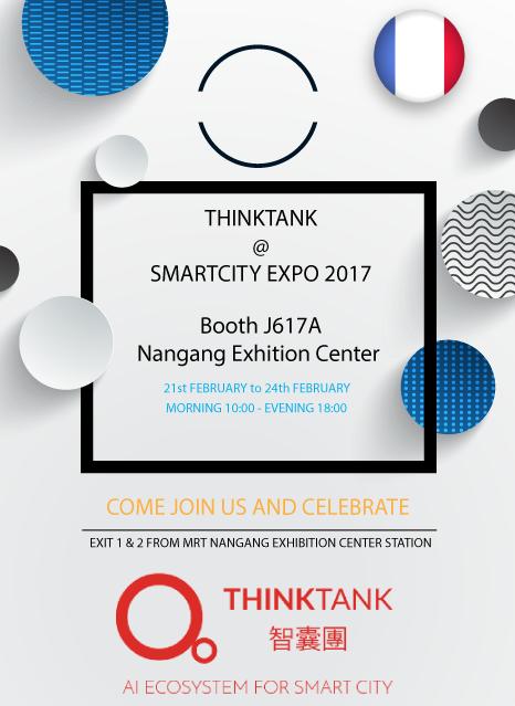 2017 Smart City Expo & IoT