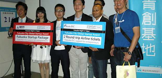 Fukuoka-Taipei-tsh-winning-teams